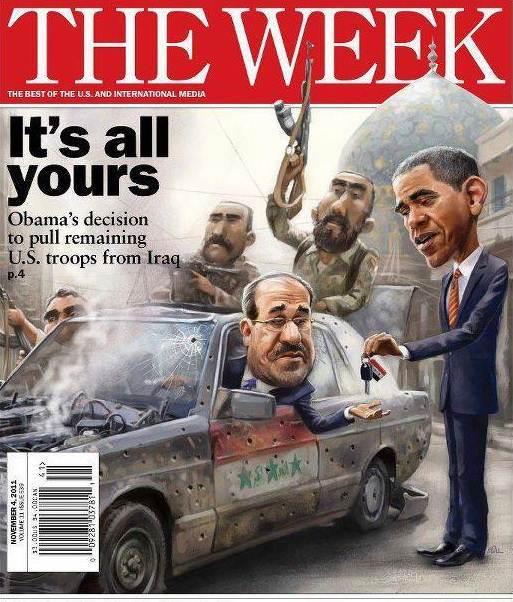 عالمي حصيلة العنف العراق لعام 2013 2314484_malikiandoba